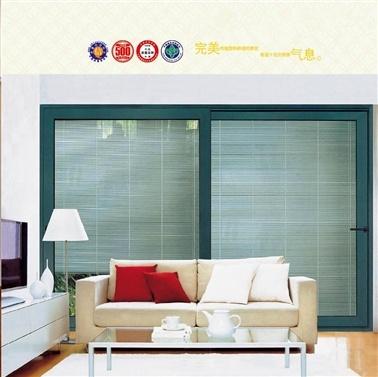 Professional Double Glazing Aluminum Glass Sliding Door (pH-8801)