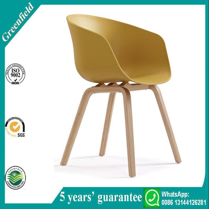 Black Plastic Patio Furniture Chairs