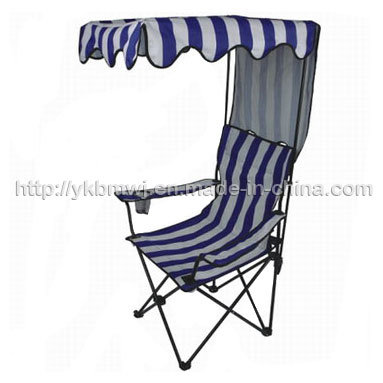 Canopy Chair - Compare Prices on Canopy Chair in the Outdoor