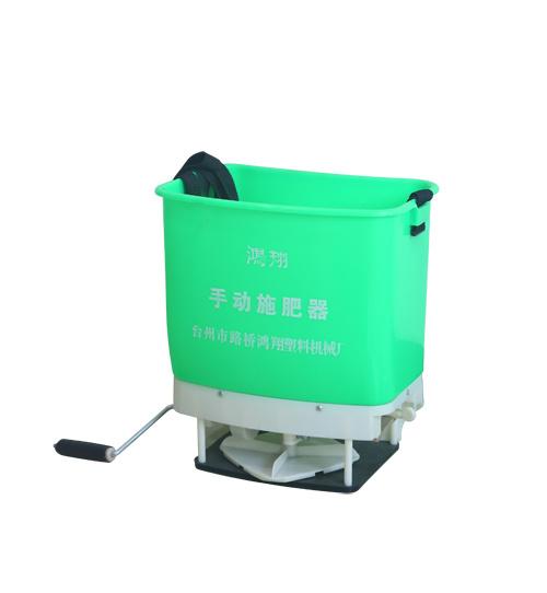 Fertilizer Machine for Crops/Fertilizer Spreader