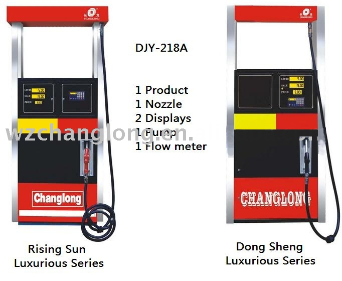 Electronic Fuel Dispenser (Single Nozzle) (DJY-218A)