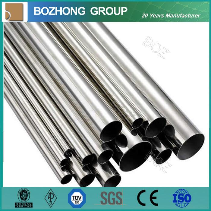 N07718 Inconel 718 Nickel-Chromium Alloy Pipe