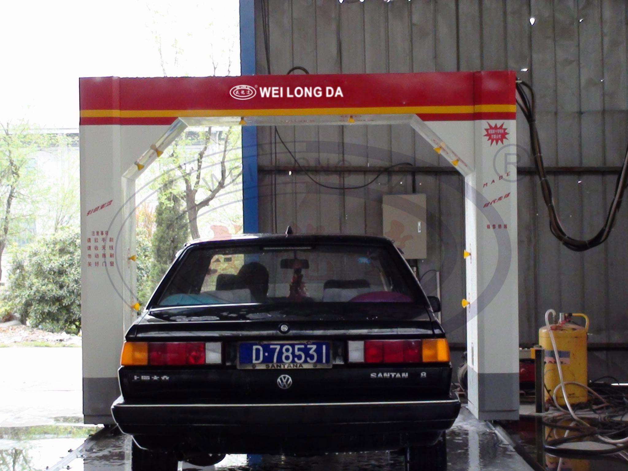 Wld- E-W1 Economy Model Car Wash Machine