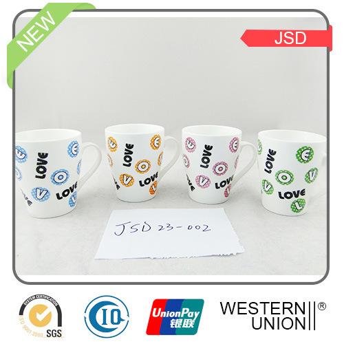 12oz New Bone China Coffee Mug