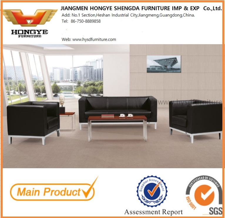 Modern Popular Office Leather Sofa S941
