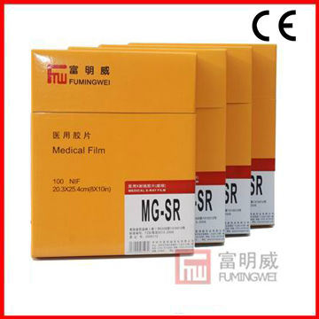 Medical X Ray Film 14X17 Blue Senstive