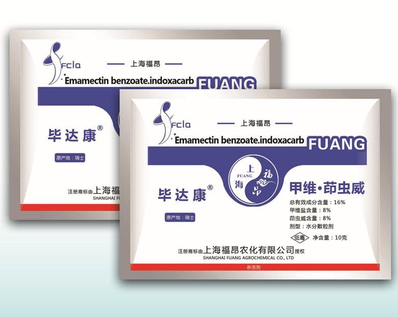 Safe Hot Insecticide- Indoxacarb 95%Tc 30%Wdg, 15%Sc, 30% Sc