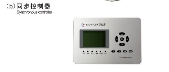 High Voltage Environmental Friendly Maintenance Free Outdoor Circuit Breaker