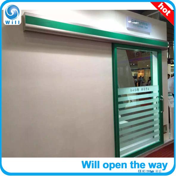 Operation Room Hermetic Door