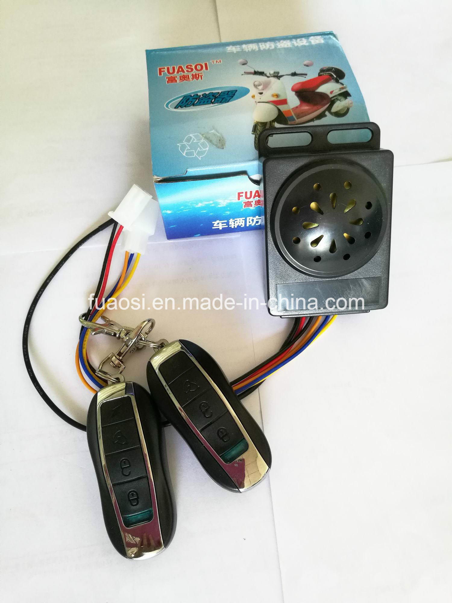 Motor Bike Security Alarm System