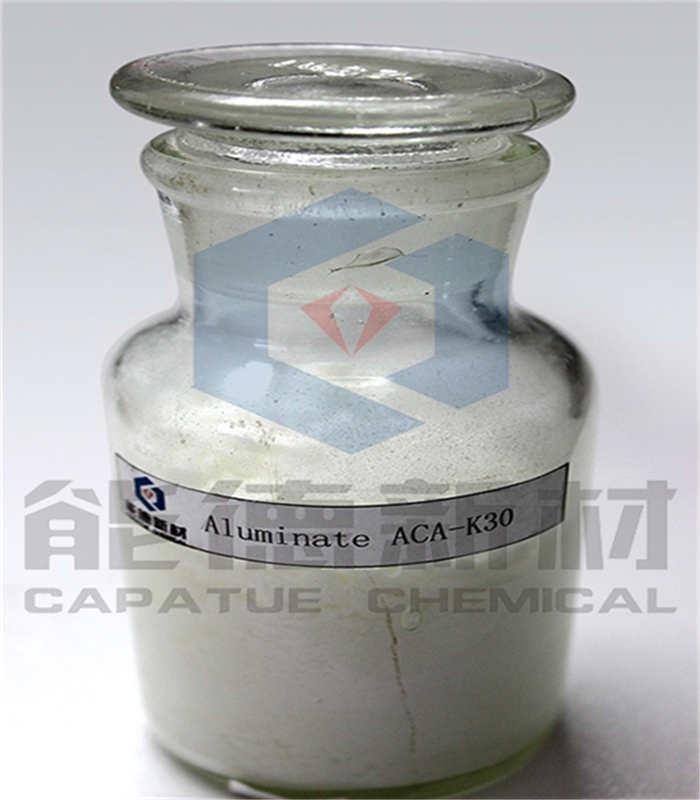 Aluminate Coupling Agent (used to treat calcium carbonate)