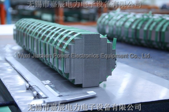 Reactor Laminations-120mm