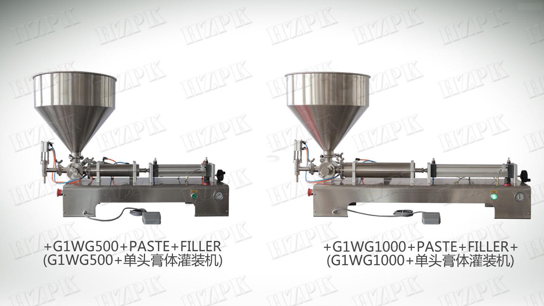 Single Head Paste Filling Machine (G1WG)