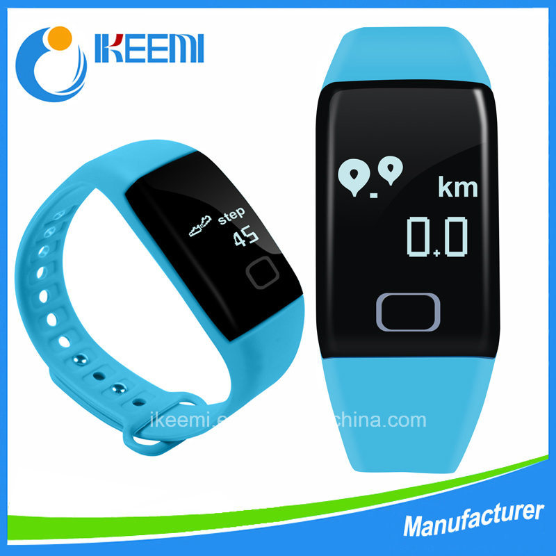 Heart Rate Fitness Bluetooth Sport Smart Bracelet (T1S)