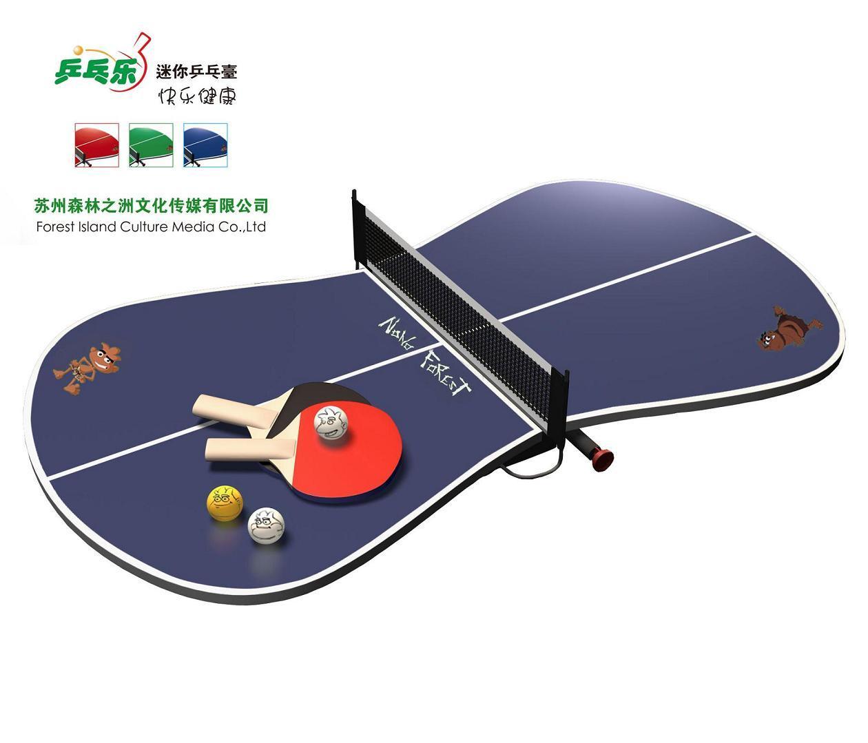China mini adjustable table tennis equipment blue yy12tts02 b china table tennis table - Equipment for table tennis ...