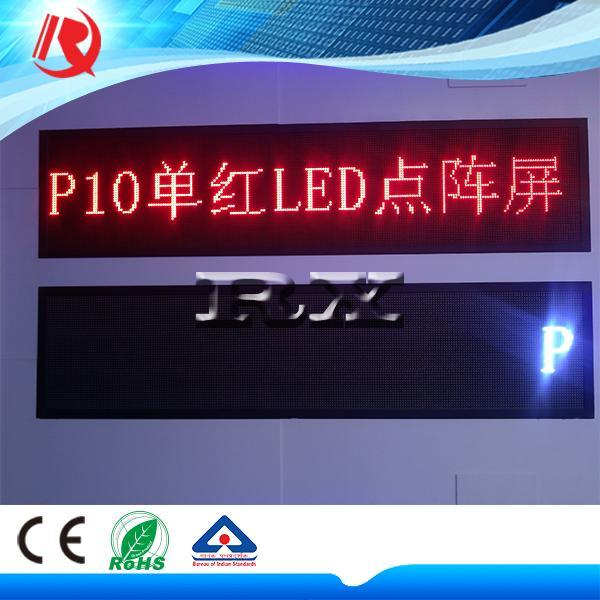 P10 1r Outdoor LED Display Module/LED Sign Scrolling Text Display
