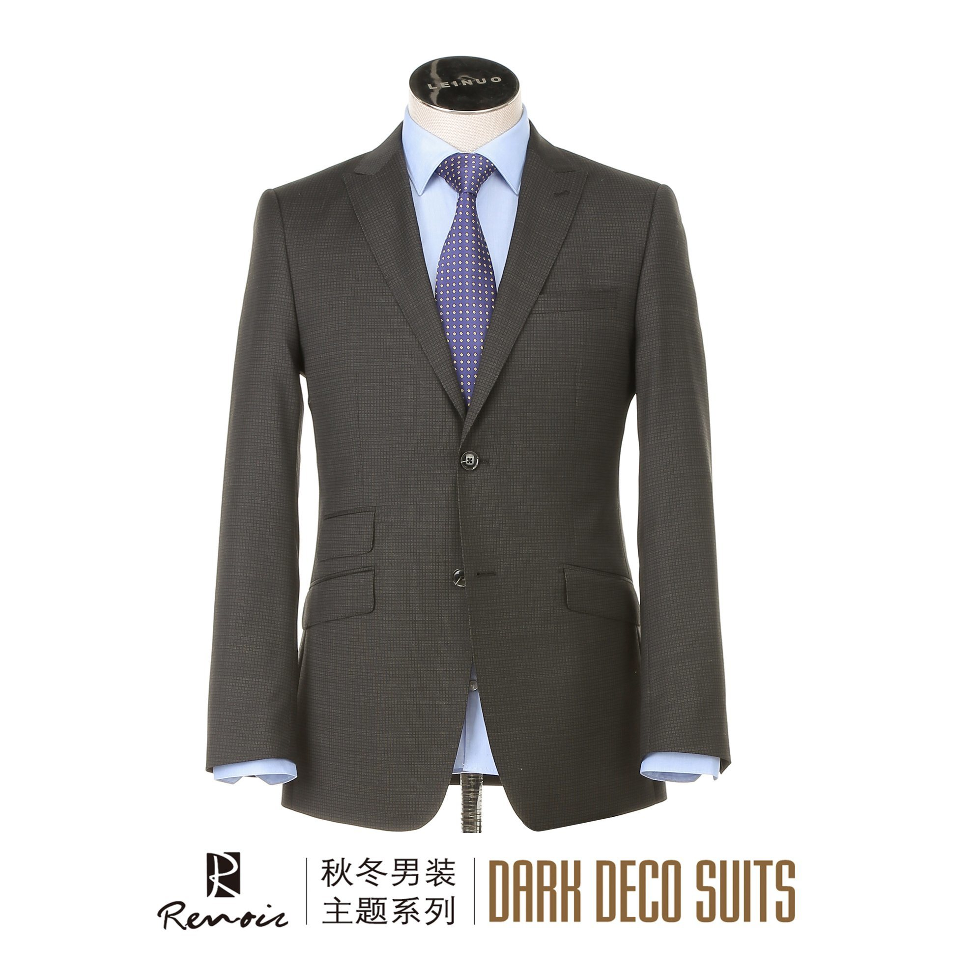 OEM Peak Lapel Wool Slim Fit Men′s Business Suit