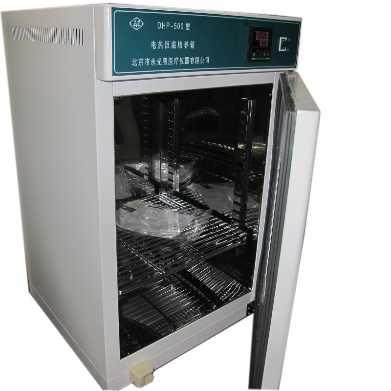 Laboratory Constant Temperature Incubator