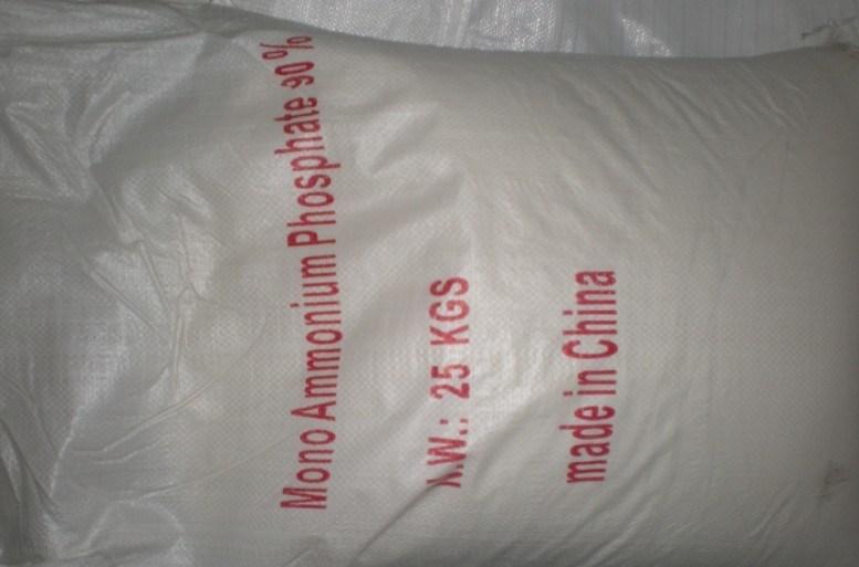 ABC90% Dry Powder