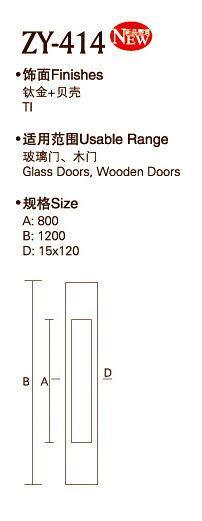 Stainless Steel 304 Gold Color Door Handle (ZY-414)