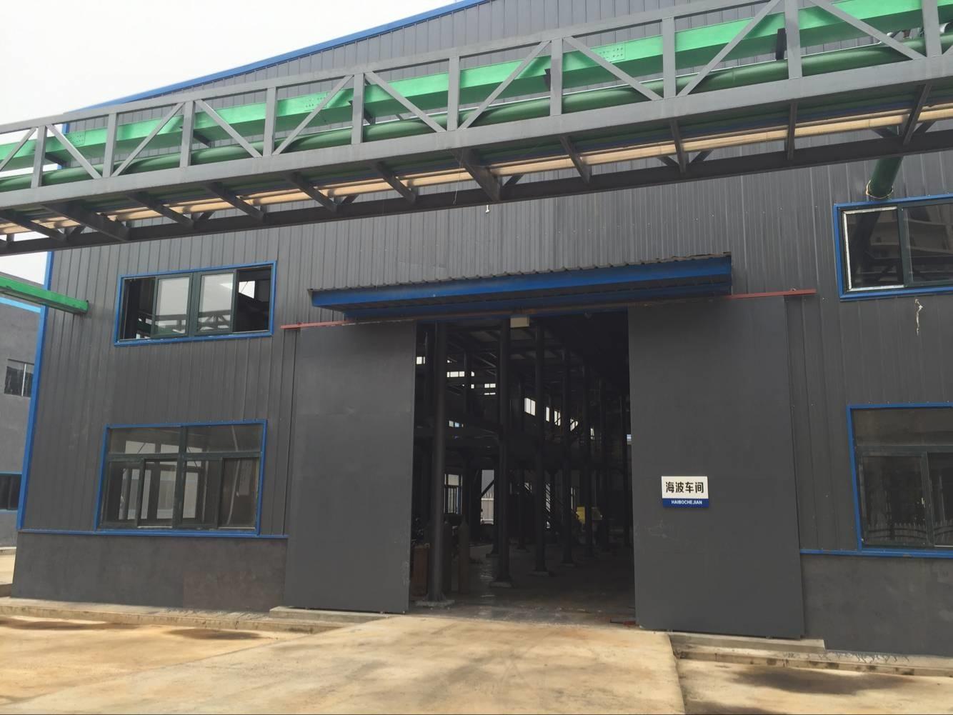 Top-Rated Sulphur Black Br/2br 200%/220% ISO Manufacturer