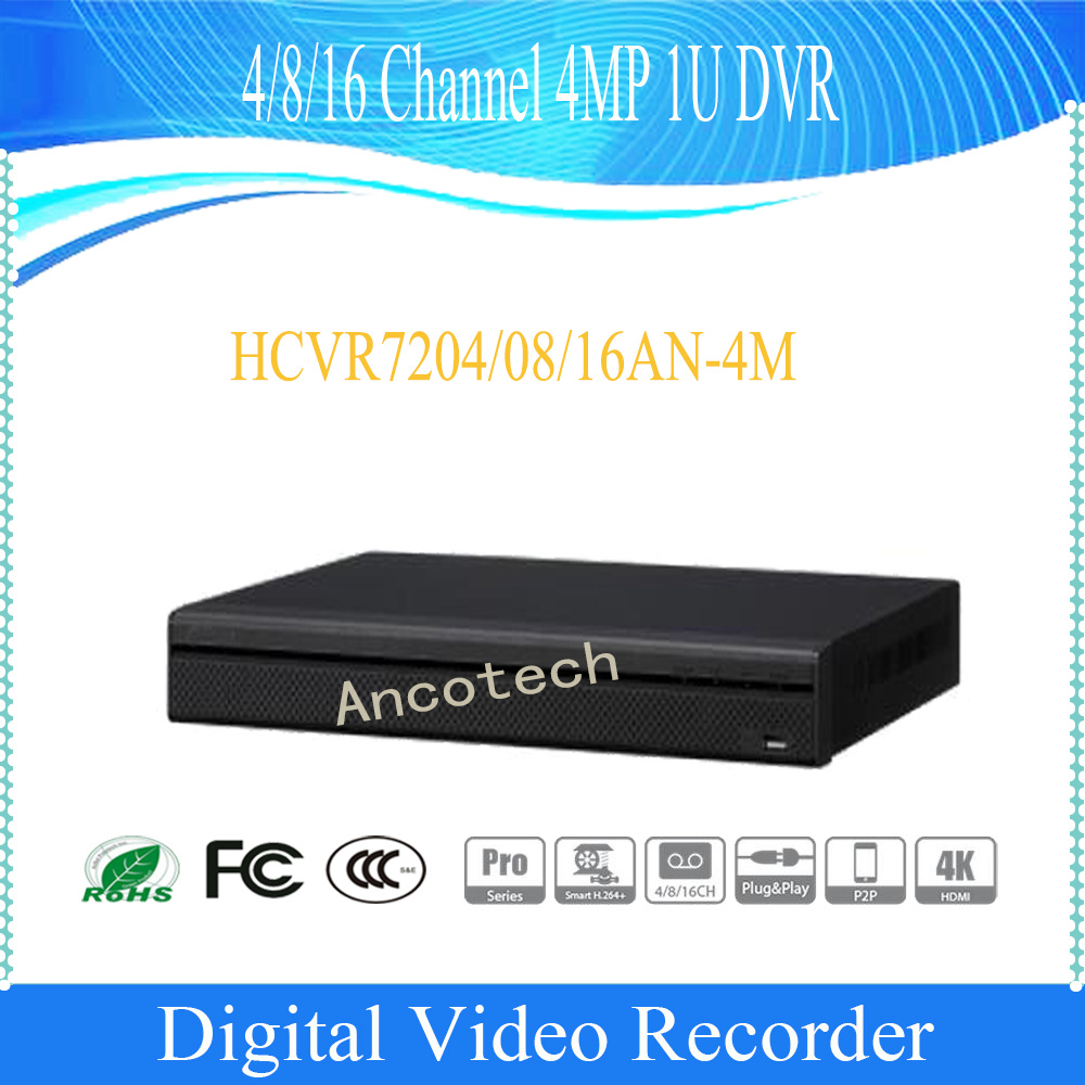 Dahua 8 Channel 4MP 1u HD DVR (HCVR7208AN-4M)