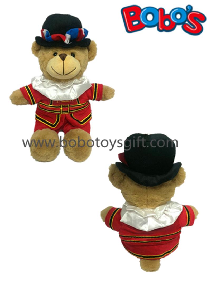 Stuffed Plush Beefeater Teddy Bear Toy