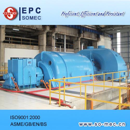 Extraction & Back Pressure Type Turbine
