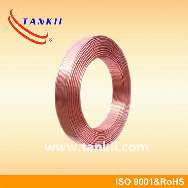 A/C condenser pipe seamless copper pipe C12200 cooper pipe