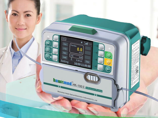 Mini Infusion Pump (HK-100II)