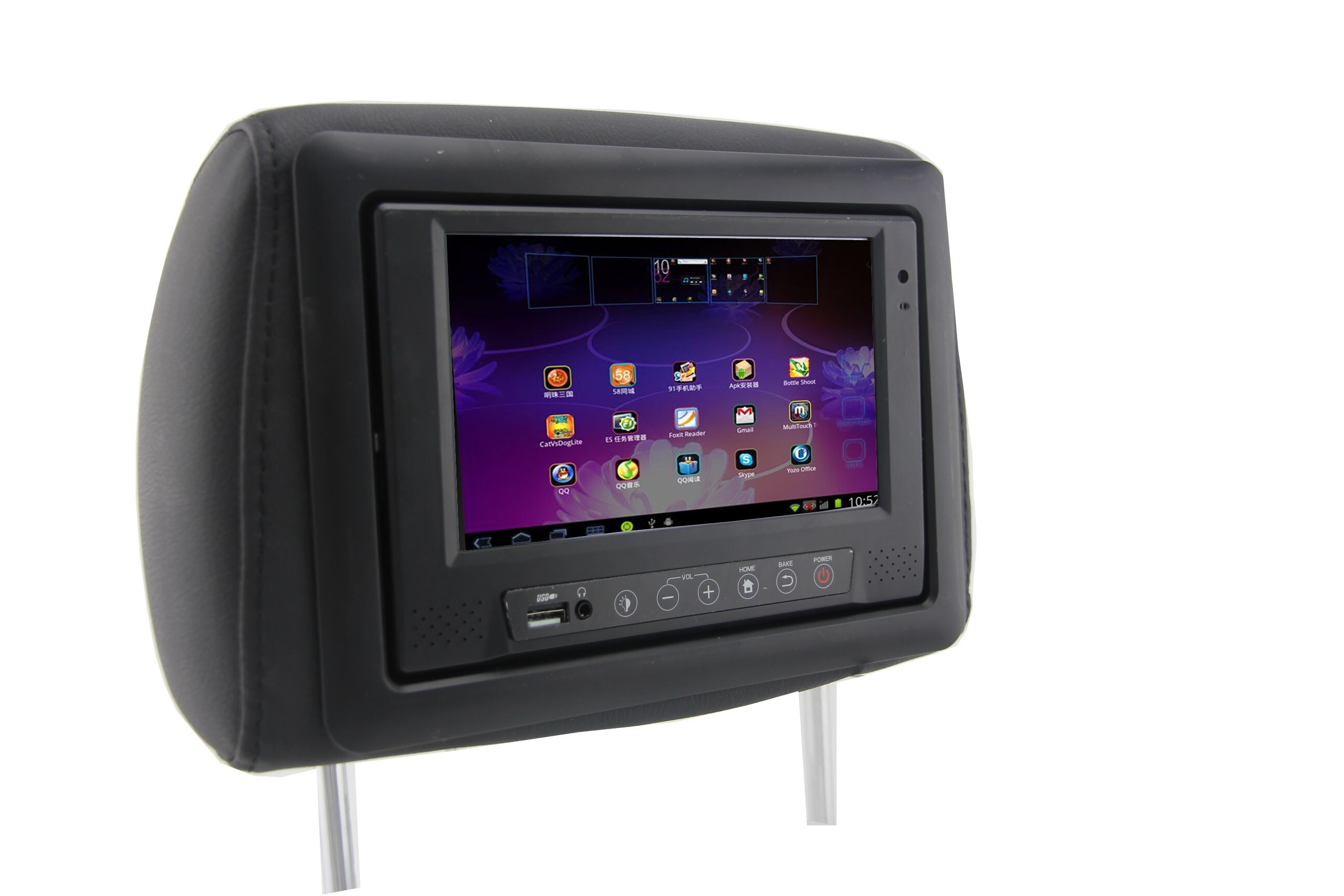 7 Inch Headrest Android Car PC with 3G, GPS Optional