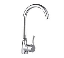 Different Style Brass Single Handle Kitchen Faucet