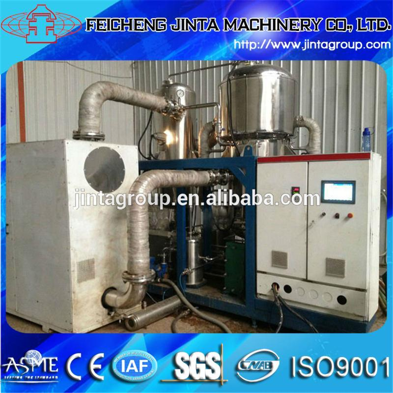 Mvr Chinese Medicine Extract Concentration Evaporation