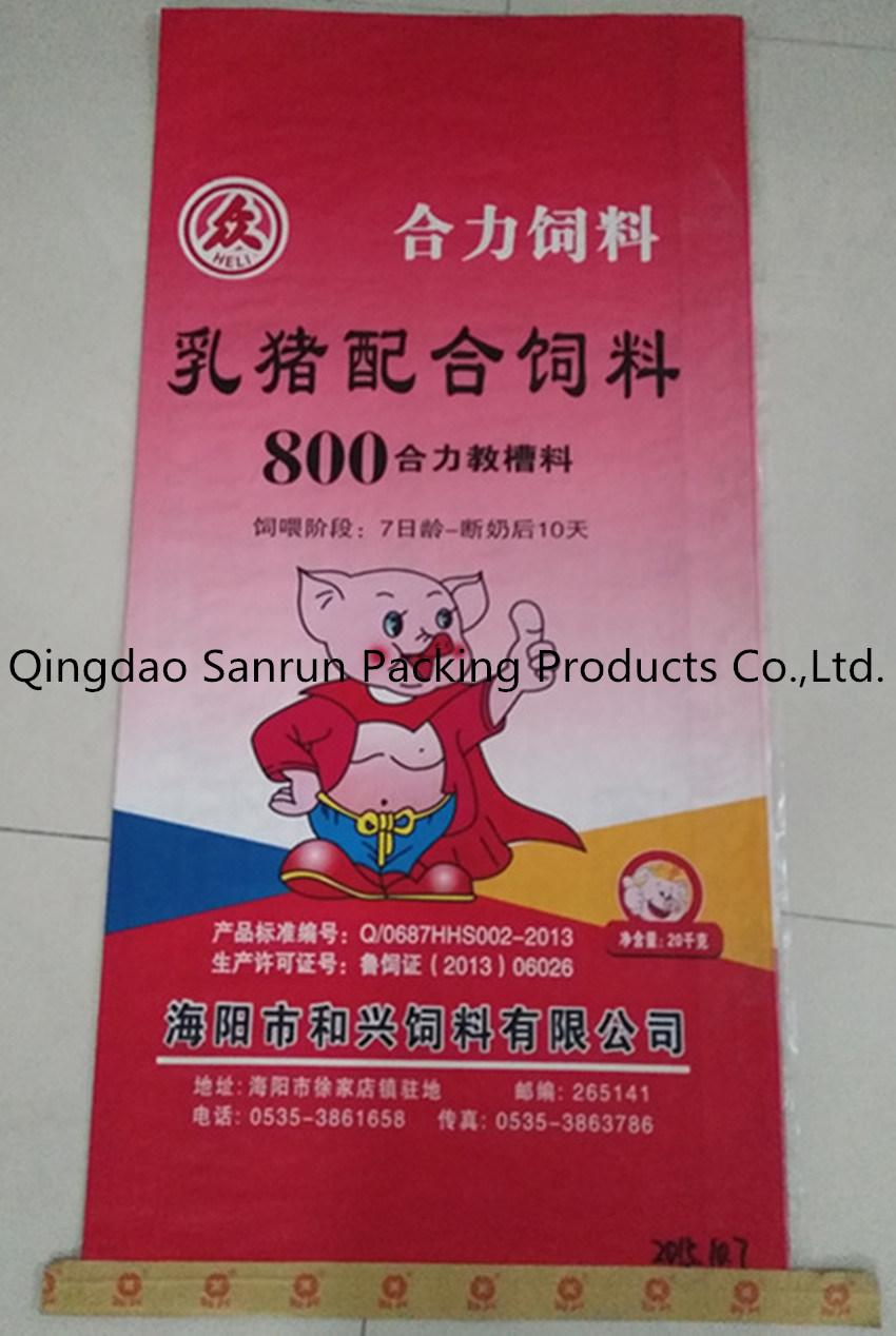 Animal Feed Bag / Dog Food