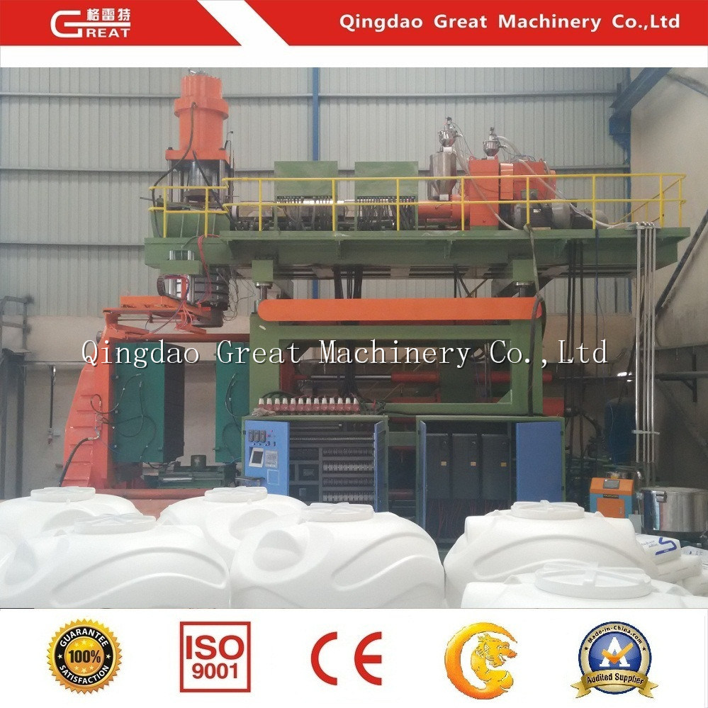 1000L-2 Layers Large Plastic Blow Molding Machine/Blowing Moulding Machiery