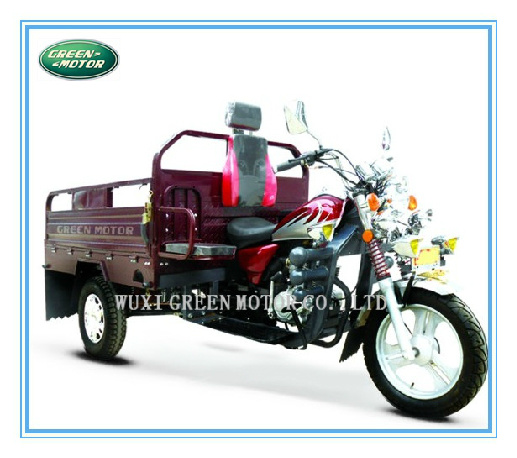 250cc/200cc/150cc Three Wheel Motorcycle; Motor Tricycle (GM150ZH-M1, GM200ZH-M1, GM250ZH-M1)