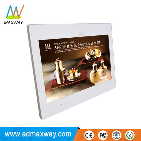 New Design 12 Inch Digital Photo Frame with SD USB Slot (MW-1205DPF)
