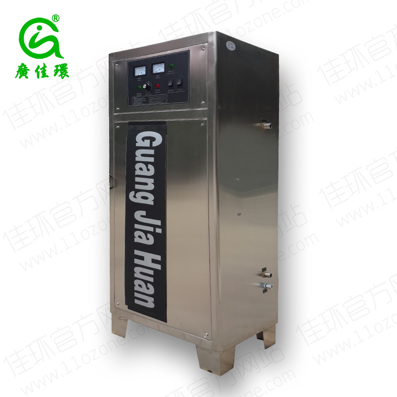 Acuiculture 40g 50g 60g Water Treatment Ozone Generator for Fish Farming