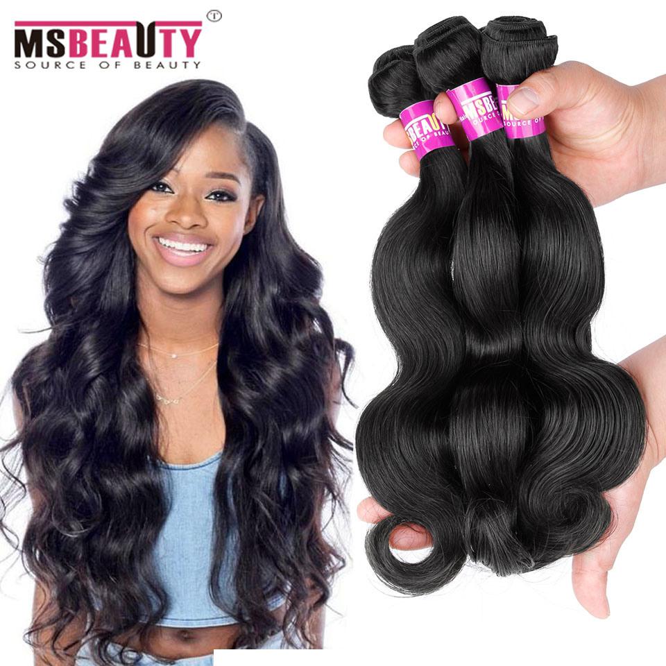 Brazilain Hair Weave Bundles Unprocessed Virgin Remy Human Hair