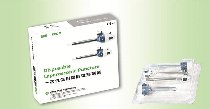 Disposable Medical Trocar for Endo Surgery Manufacturer