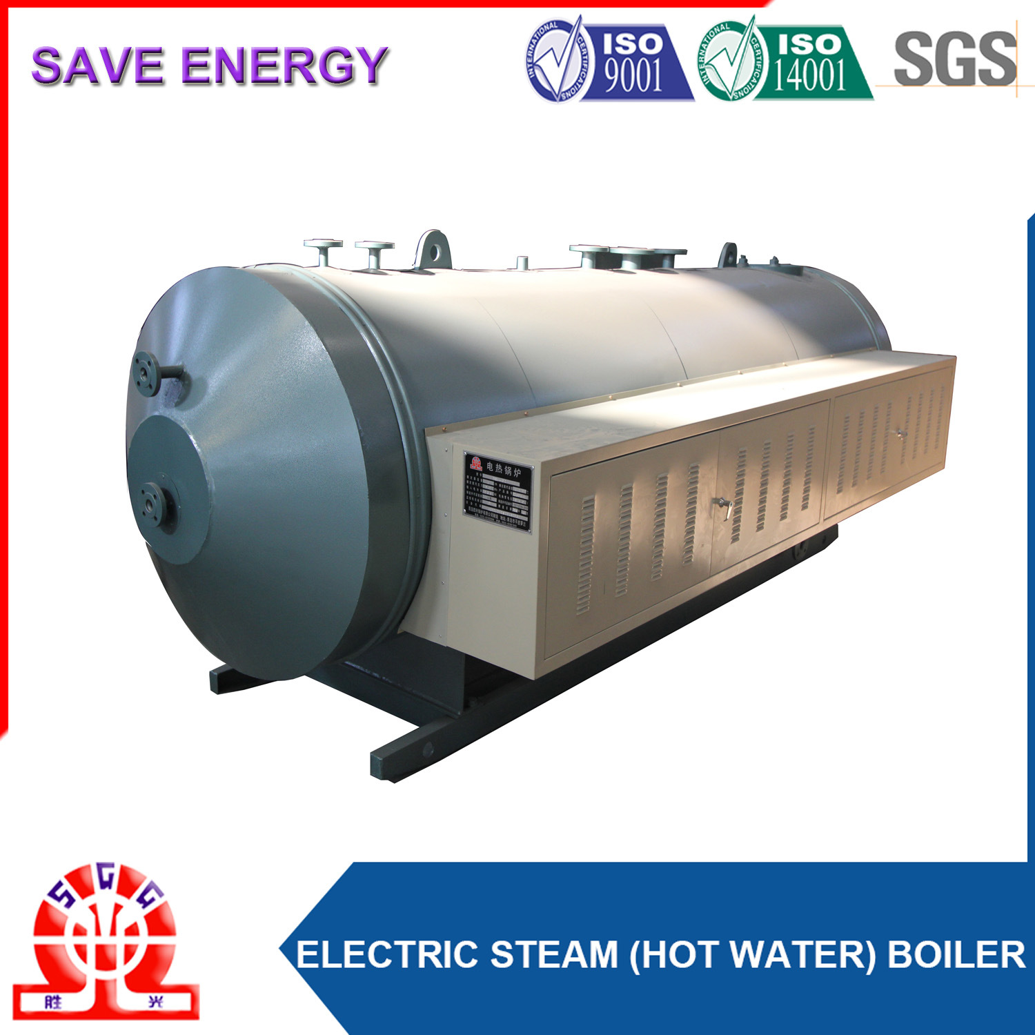 Automatic Horizontal Electric Heating Hot Water Boiler