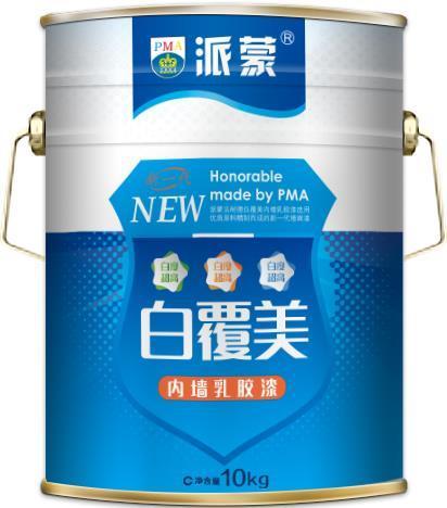 Pma Water Based Colorful Anti-Radiation Real Stone Primer Coating
