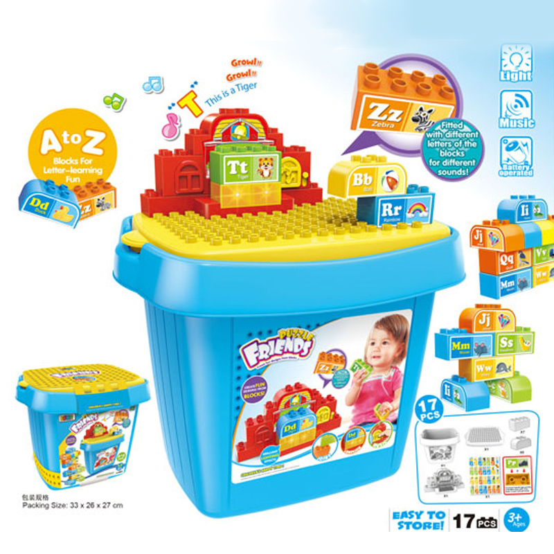 Kids Educational DIY Building Block Intellectual Toy (H5931053)