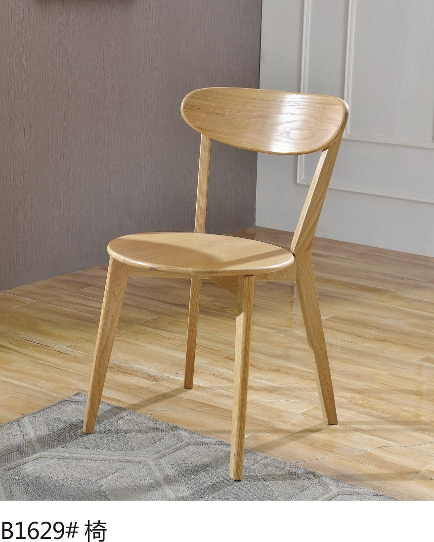 Casual Dining Chair Bar Chairs
