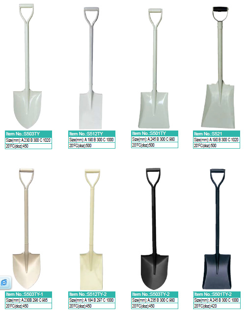 how to say shovel in spanish