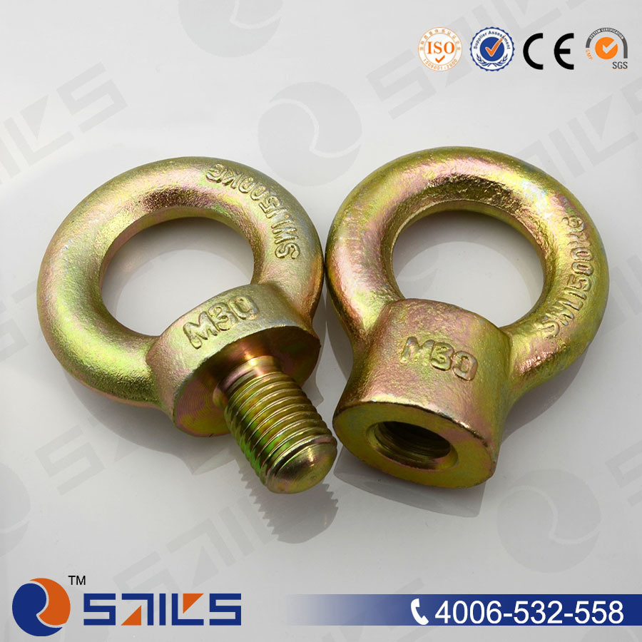 China Factory Drop Forged JIS1169 Type Yellow Zinc Eye Screw