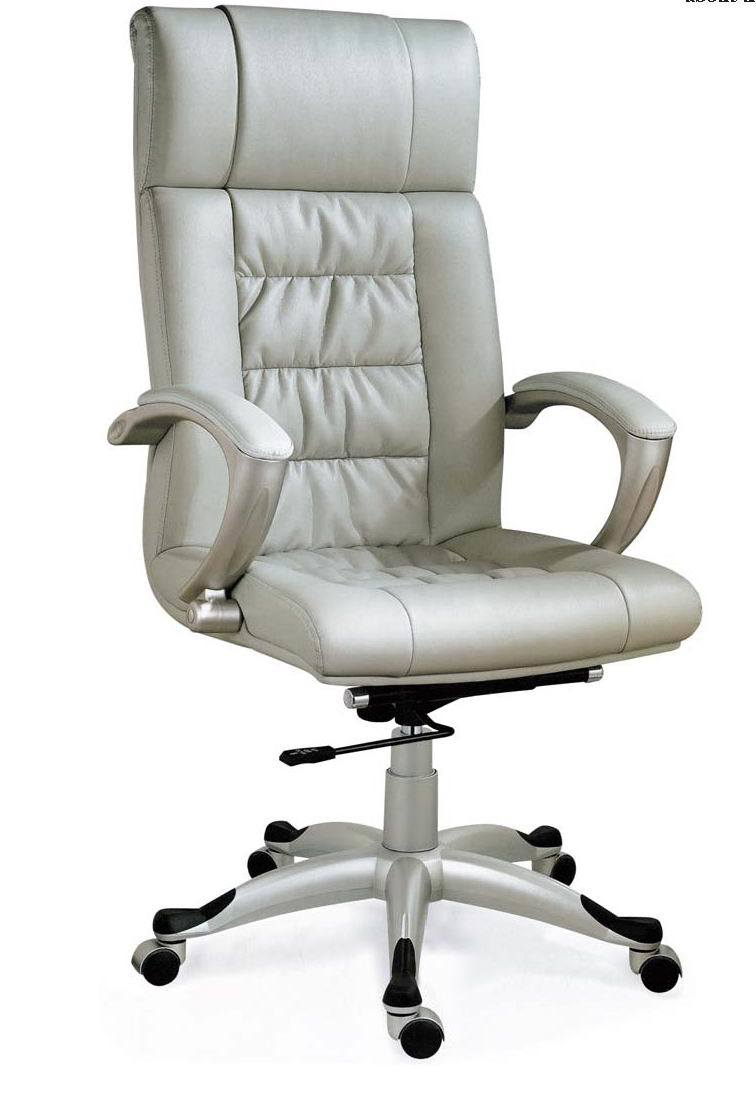 China Modern Ergonomic Swivel Office Chair (Z0028) Photos ...