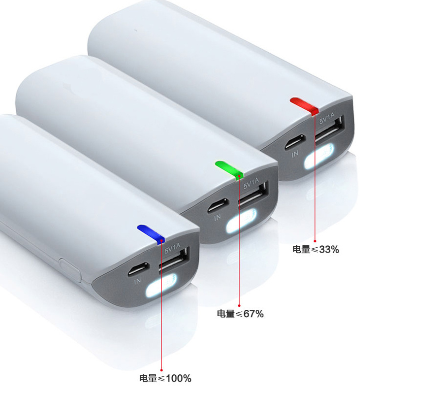 Popular Power Bank 5600mAh (OM-PW136)