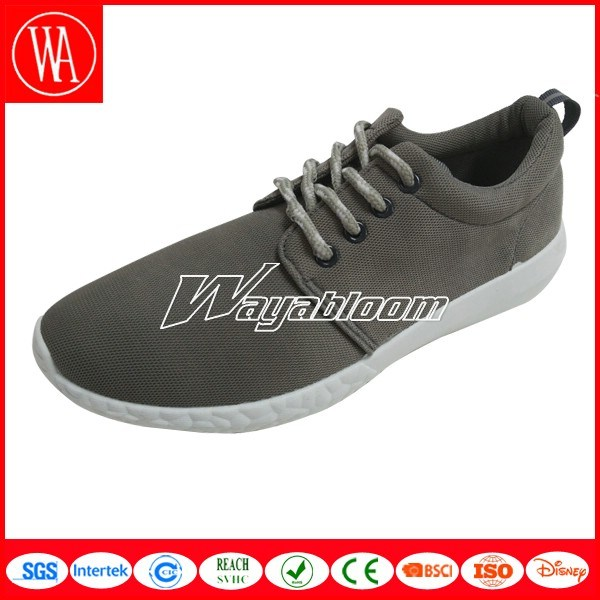 Summer Plain Comfort Sports Casual Shoes