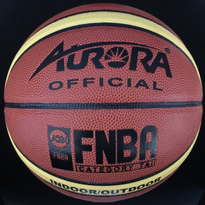 12panels PU Laminated Basketball